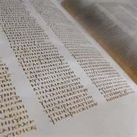Was the earliest text of the New Testament hopelessly corrupted?
