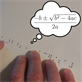 Maths that feels good – creating learning resources for blind students