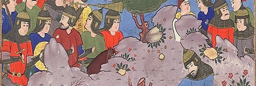 A detail from a persian manuscript