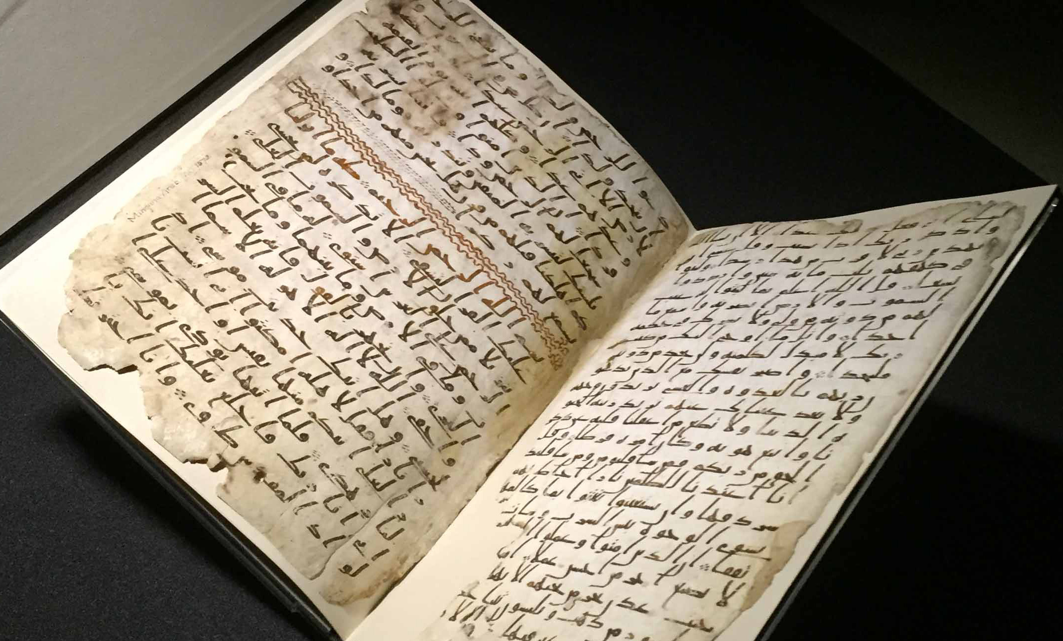 The Birmingham Qur'an and the Mingana Collection