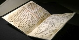 The Birmingham Qur'an