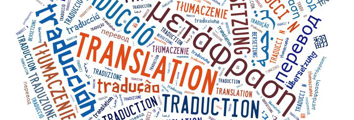 research papers in translation from to english