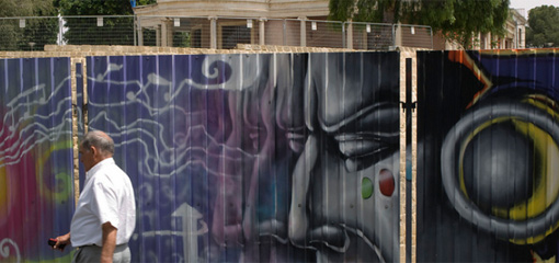 Photograph of graffiti in Cyprus