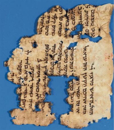 One of the Sixth-century manuscripts of Augustine identified by the CATENA Project