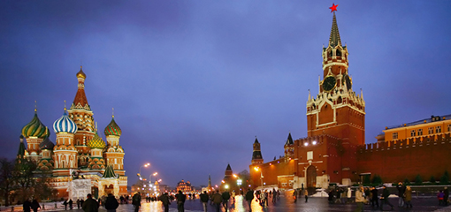 Image for English Language and Russian Studies BA