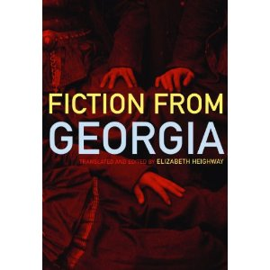 Fiction from Georgia book cover