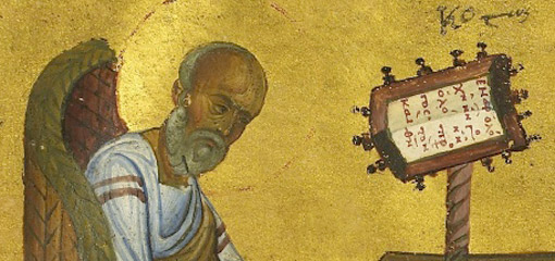 Detail from an illustration of St John reading a manuscript