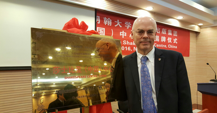 Professor Michael Dobson in China