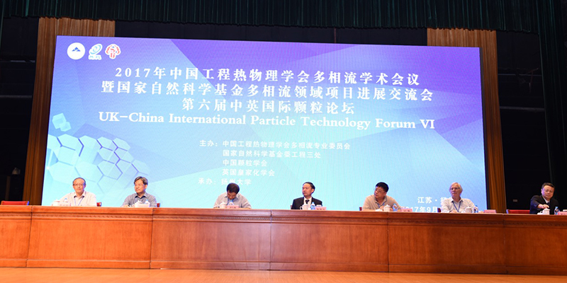 Panel of academic at the UK-China International Particle Technology Forum VI. From left to right: Xiaoshu Cai - University of Shanghai for Science and Technology; Yulong Ding - University of Birmingham; Tao Liu - National Natural Science Foundation of Chi