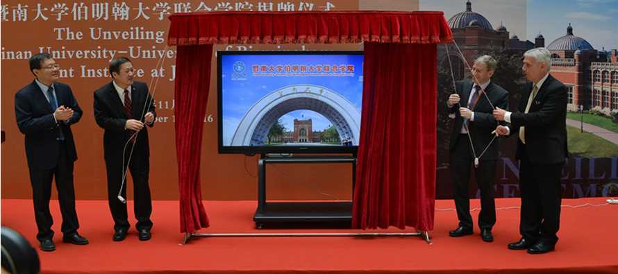 Birmingham Jinan joint institute officially unveiled at a ceremony in Jinan University, Guangzhou, China.