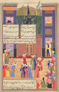 Detail from Persian Manuscript, Mingana Collection, Cadbury Research Library