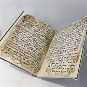 Quran 7th century 1 Cadbury Research Library