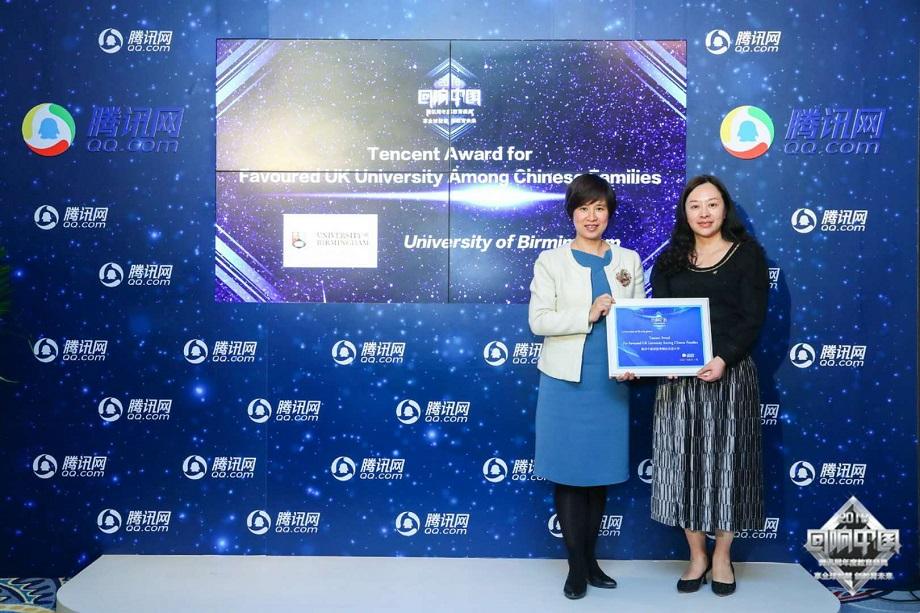 University of Birmingham scoops top Chinese education award