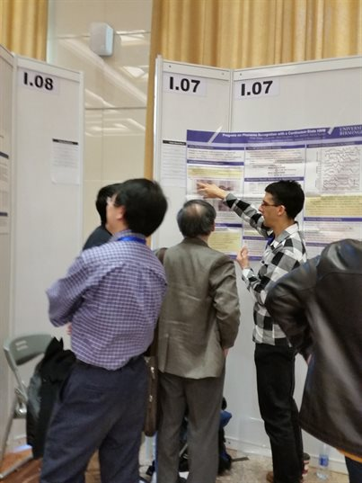 ICASSP2016_PW_Poster