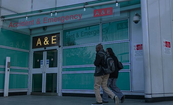 The front of an A & E building
