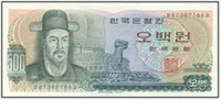 korean-banknote