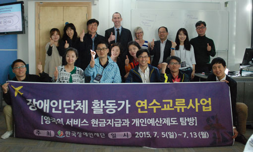 The School of Social Policy welcomes managers from the Korea Foundation for the Differently Abled
