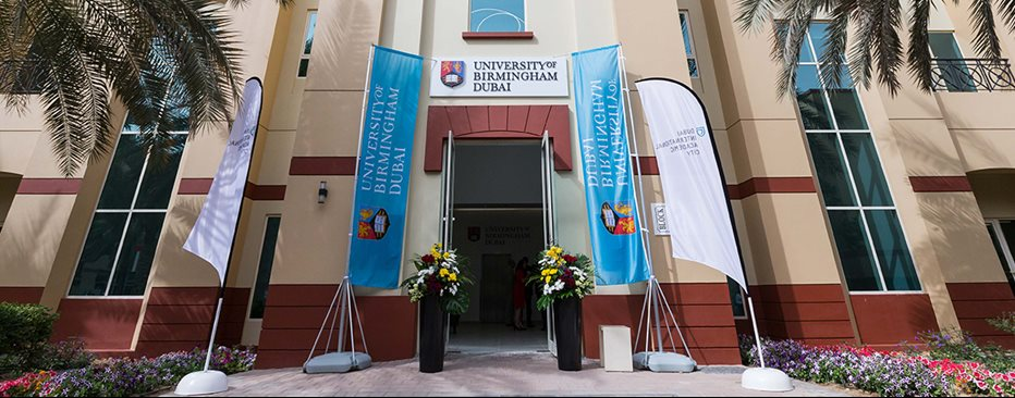 University of Birmingham Dubai Building