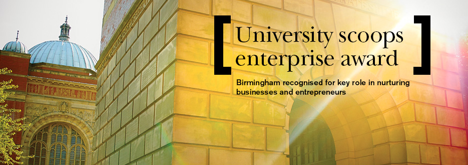 University of Birmingham wins enterprise accolade
