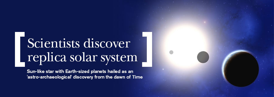 'Astro-archaeological' discovery of replica solar system with Earth-sized planets from the dawn of Time