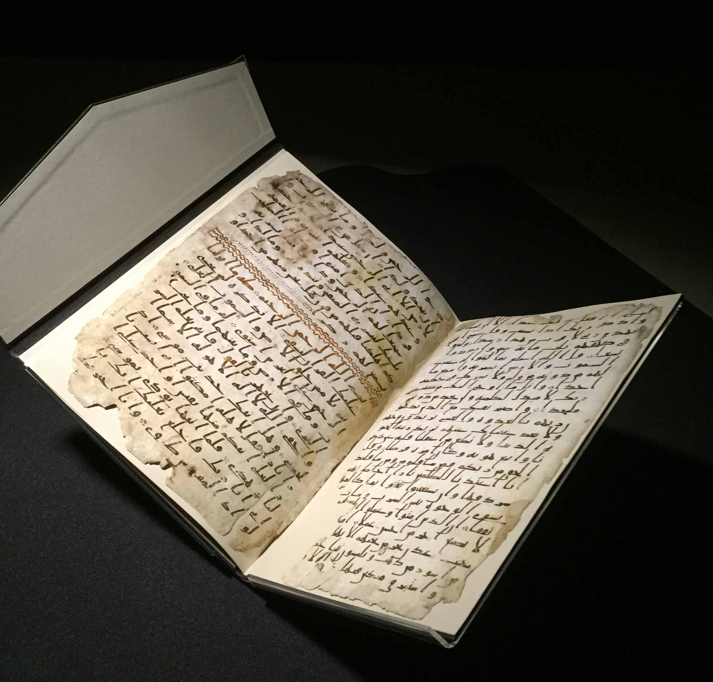 Birmingham Qur'an Digital Exhibition UAE